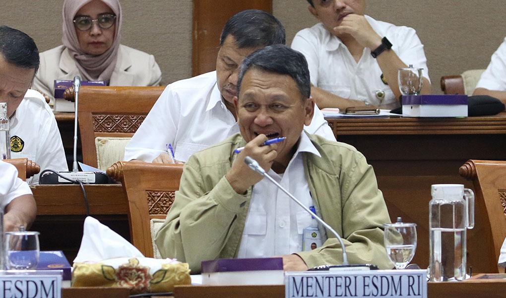 Kementerian ESDM Rapat Dengan Komisi VII