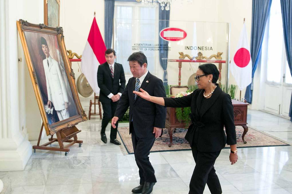 Pertemuan Bilateral Indonesia Jepang